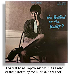Jon Jang - The Ballad or the Bullet?