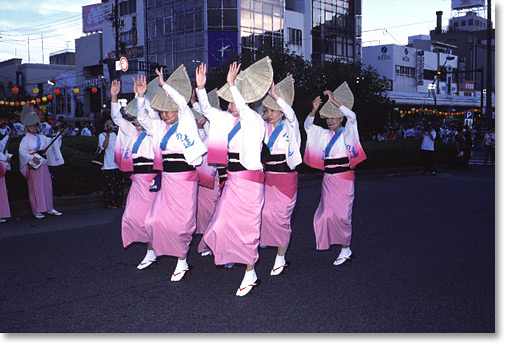 Awa Odori Women Dancers. Photo by Bruce Takeo Akizuki.