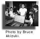 Small photo by Bruce Akizuki