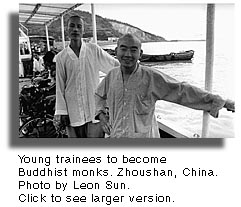 Young trainees.