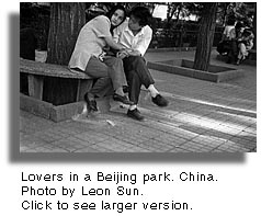 Lovers in a Beijing park, China.
